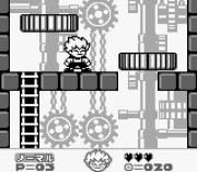 Play Akumajou Special Online