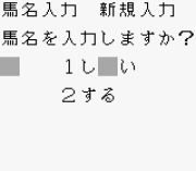Play DX Bakenou Online