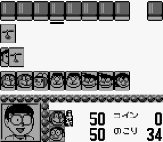 Play Doraemon DX 10 Online