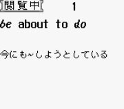 Play Eijukugo Target 1000 Online