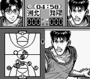 Play From TV Animation Slam Dunk Online