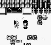 Play Ganbare Goemon Online