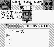 Play Hayaosi Kuizu Online