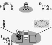 Play Higashio Osamu Kanshuu Online