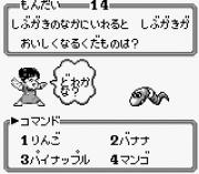 Play Hitoride Dekirumon Online