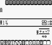 Play Janshirou 2 Online