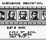 Play Jissen Mahjong Kyoshitsu Online