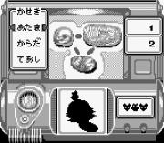 Play Kaseki Reborn Online