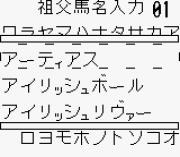 Play Keiba Kizoku Online