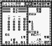Play Keitai Keiba 8 Special Online
