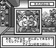 Play Mazakko Monster 2 Online