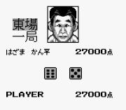 Play Nichibutsu Mahjong Online
