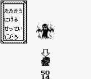 Play Oni V – Innin no Tsugumono Online