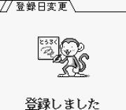 Play Pachinko Data Card Online