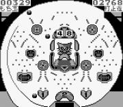Play Pachio Kun Online