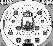 Play Pachio Kun 2 Online