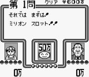Play Quiz Sekai ha Show Online