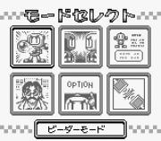 Play Super B-Daman Online
