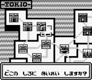 Play Tokio Senki Online
