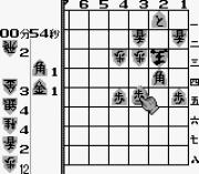 Play Tsume Shougi – Mondai Online