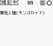 Play Yaka Sekaishi Online