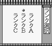 Play Yojijukugo 288 Online