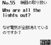 Play Yoku Tsukawareru Eiken 2 Online