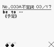 Play Z Kai – Eigo Kobun 285 Online